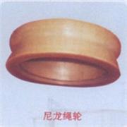 河南哪里有尼龙绳轮销售 请到河南海兴塑化工程