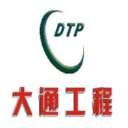 电子行业电子专用设备及测量仪器资金申请报告【甲级】