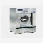 长治标准工业用洗衣机 洗衣房洗衣机 洗涤机械设备