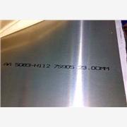 AlCuMg2 是什么材料?AlCuMg2 铝