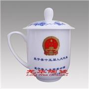 供应广告杯,陶瓷广告杯,景德镇陶瓷杯子