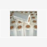 供应CPP 25U复合膜 CPP复合膜 包装复合膜