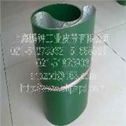 上海鹏钟专业生产双辊滚涂机传送带以质求生