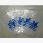 服装纸袋包装 产品汇 供应苏州印刷PE袋 苏州PE包装袋