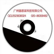加工复制VCD
