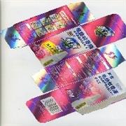 彩盒印刷厂 彩盒印刷价格 福州最好的彩盒印刷公司