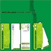 福州吊牌印刷厂 专业吊牌印刷设计 最好的吊牌印刷厂