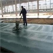 西安耐磨地坪|西安金刚砂地坪|金属耐磨地坪|混凝土硬化剂