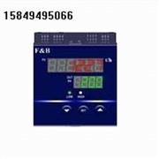 供应福光百特XMGAF5000系列带伺服放大数显仪表