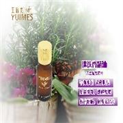广州最好的化妆品厂家 迷迭香精油 天然植物精油 代客加工