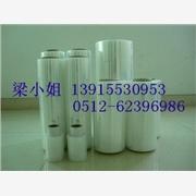 供应宏易包装01苏州保鲜膜-聚乙烯缠绕膜