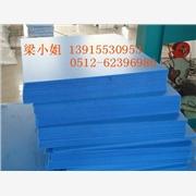 供应宏易包装01昆山中空板,昆山塑料瓦楞板,特殊