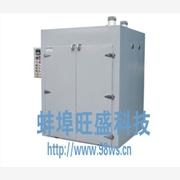 供应WSQX干燥烘箱