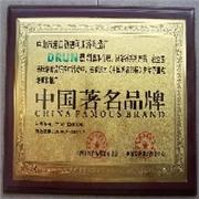 广州艺可达铜牌厂家公司简介