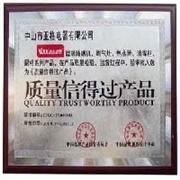 广州铜牌厂家哪家服务更好?