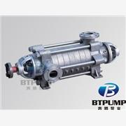 供应多级化工耐腐蚀泵 多级化工耐腐蚀泵价格 多级化工耐腐蚀泵订购