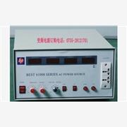 供应BP变频电源61000L/500VA晶体管变频电源