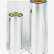 供应BOPET12U印刷膜 塑料包装 BOPET12U烫金膜