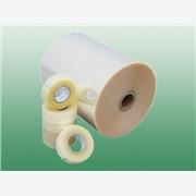 供应:OPP胶带薄膜 BOPP25U光膜 BOPP28U光膜