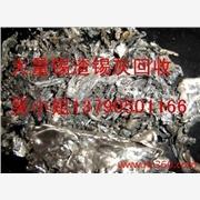 深圳硫酸锡收购