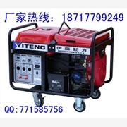 静音型10KW汽油发电机,10千瓦发电机(SH11500)图片报价