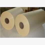 供应常州金海 塑料包装 BOPP15U消光膜