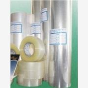供应烟台世昊 镀铝包装膜 CPP25U镀铝膜