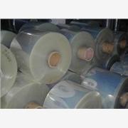供应浙江中发 BOPET12U印刷膜 塑料包装