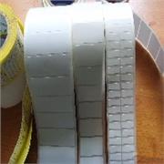 防伪不干胶标签生产厂家 防伪不干胶标签报价首推应轩