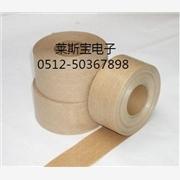 夹筋牛皮纸胶带 产品汇 供应亿龙湿水牛皮纸胶带 夹筋牛皮纸胶带