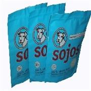 彩色印刷多用途塑料包装袋 兄弟彩印