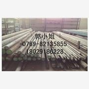 供应进口CK67 CK75弹簧钢 钢板钢棒钢带钢管