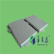 3厘米氟碳铝单板价格首选品牌厂家--东莞华尔泰