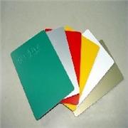 铝塑板具有防火,隔热,隔音的特佳性能
