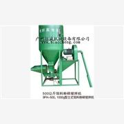供应广东广州标诚9FH-500饲料粉碎搅拌机