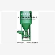 供应广州标诚1000小型饲料搅拌机,大型饲料搅拌机