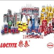 1深圳乐泰3548胶水|透明胶水LOCTITE3548