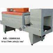 供应豫盛PE膜收缩包装机,收缩机价格