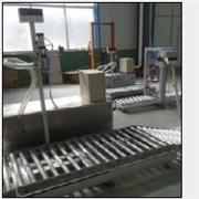 【诚德】170公斤称重灌装机 大桶灌装机设计独特,性能优越