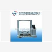 供应苏益SY-501A纸箱抗压试验机