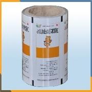 供应食品包装卷膜|休闲食品包装卷膜|圣博食品包装卷膜