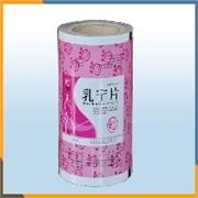 北京医药包装 产品汇 医药包装袋(乳宁片)