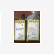 意大利科尔奇ce750润滑油是高压合成食品级润滑油