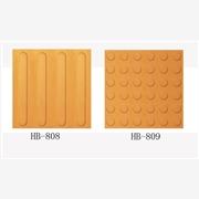 供应华邦深圳惠州 PVC橡胶警示地砖 橡胶地砖 橡胶盲道地砖 彩色橡胶地砖