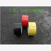 供应粘胶带生产厂家 深南牌粘胶带 施工粘胶带 粘胶带材质 优质粘胶带