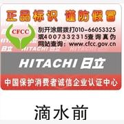 供应咸阳绿色食品防伪标签印刷公司