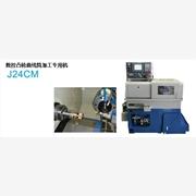供应日本长谷川机械制作所JS-1/JS-2多头螺纹加工专机