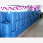 供应高旺通用高能环保油添加剂甲醇乳化剂