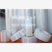 供应玻璃纤维胶带 浙江网格玻璃纤维胶