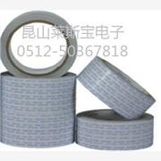 供应双面胶带生产厂 淄博棉纸双面胶带